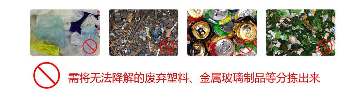 韩博厨余垃圾处理设备废弃物图1-厨余500