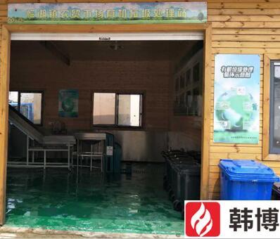 苏州临湖菜市场韩博2T有机垃圾处...