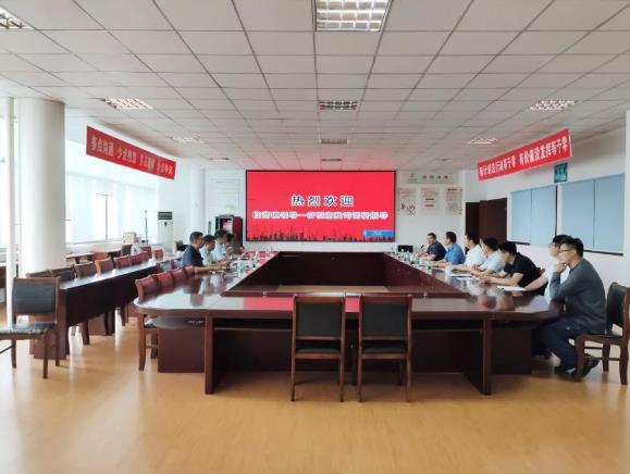 韩博有机循环经济